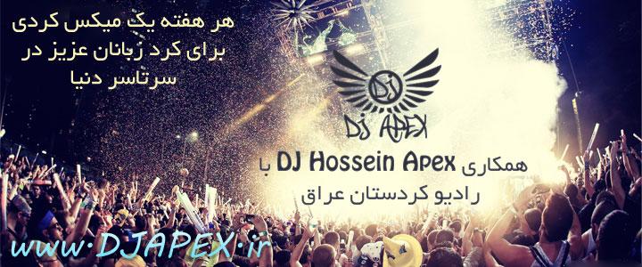 Dj Apex در رادیو کردستان عراق - BK Radio