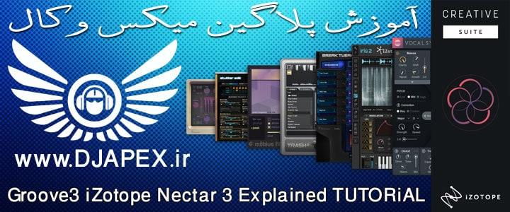Groove3 iZotope Nectar 3
