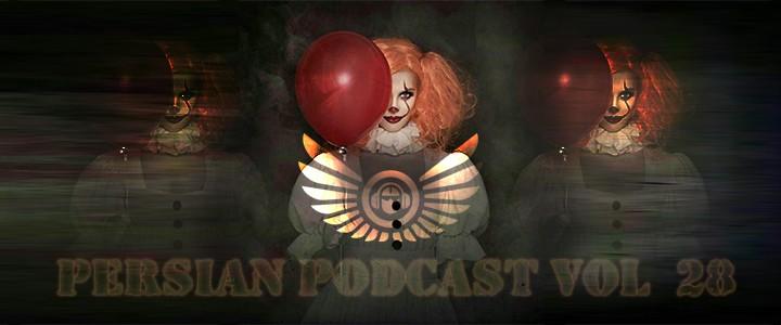 Persian Podcast – VOL 28