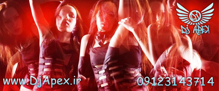 عکس نمونه کار DJ Apex