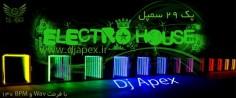 ۳۰Electro House loop