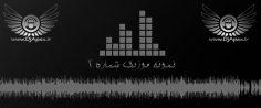 موزیک به سبک اپکس – 3