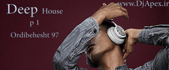موزیک Deep House – P6