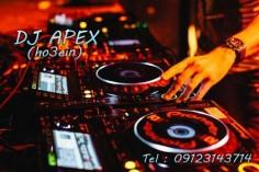 آموزش تخصصی DJ – صفر تا 100