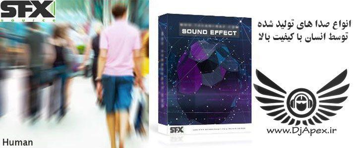 افکت های صوتی سه بعدی انسان